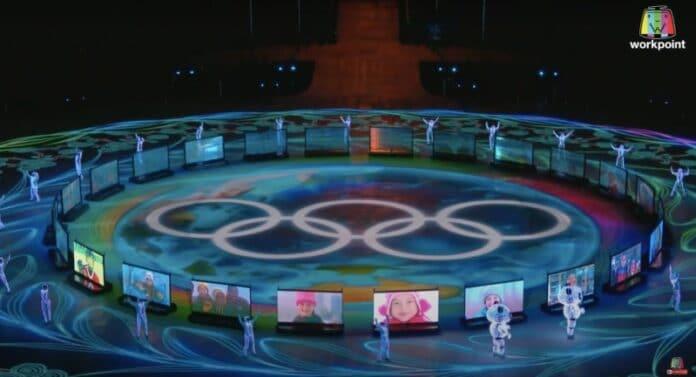 Pelaajalistat Olympialaisten otteluohjelma